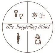 The story telling hotel